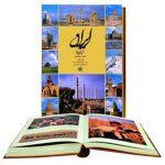 iranbook