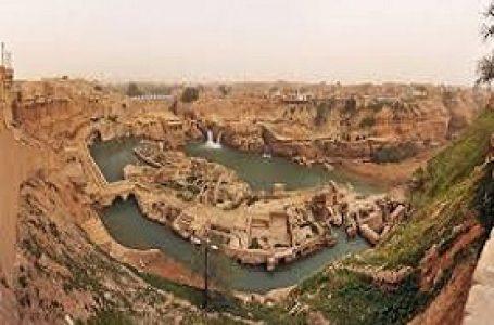 بم و چشمانداز تاریخی آن، کرمان (۲۰۰۷/ ۲۰۰۴)