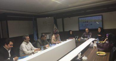 برگزاری چهارمین جلسه کمیته ملی مدیریت دگرگونیهای اجتماعی (MOST)