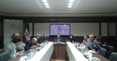 یازدهمین جلسه کمیته ملی آموزش عالی کمیسیون ملی یونسکو، ۲۸ شهریور ۱۳۹۵ در محل کمیسیون ملی یونسکو برگزار شد