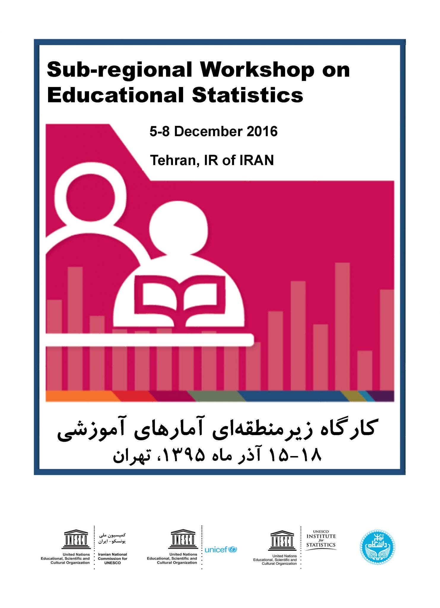kargah-statistics