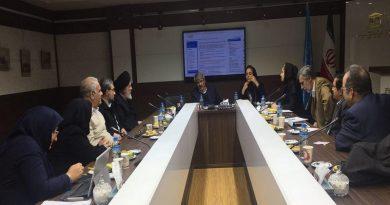 دومین جلسه از دوره پنجم کمیته ملی اخلاق زیستی و اخلاق در علم و فناوری کمیسیون ملی یونسکو ـ ایران ، درتاریخ  ۳۰ آذر ۱۳۹۵ برگزار شد