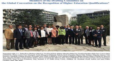 چهارمین جلسه کمیته نگارش کنوانسیون جهانی تایید و به رسمیت شناختن صلاحیتهای تحصیلی آموزش عالی در تاریخ  ۲۸ الی ۳۰ ژوئن ۲۰۱۷ در پاریس برگزار می شود