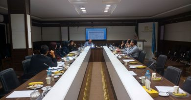 هفتمین جلسه از دور سیزدهم کمیته ملی علوم زمین و ژئوپارک کمیسیون ملی یونسکو– ایران، برگزار شد