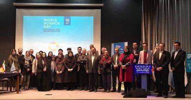 مراسم بزرگداشت روز جهانی علم در خدمت صلح و توسعه برگزار شد