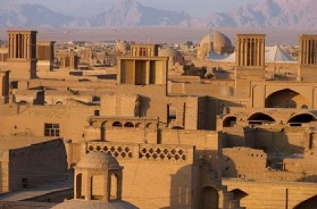 شهر تاریخی یزد (۲۰۱۷)
