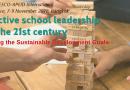 فراخوان ارسال مقاله برای نوزدهمین کنفرانس بین المللی یونسکو- اپید  با موضوع مدیریت مدارس در قرن بیست و یکم