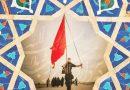 همایش بینالمللی «اربعین میراث معنوی مشترک ملل جهان اسلام» برگزار میشود