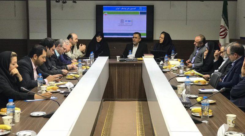 اولین جلسه از دوره جدید دوسالانه کمیته ملی «مدیریت دگرگونیهای اجتماعی» کمیسیون ملی یونسکو- ایران برگزار شد