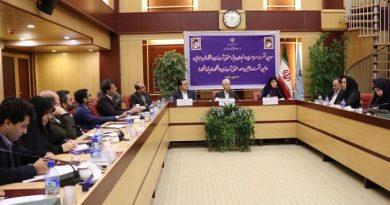 سومین نشست کشوری «دستیاران ویژه حقوق شهروندی دستگاههای اجرایی و اولین نشست رابطین امور حقوق شهروندی دانشگاهها و پژوهشگاهها» برگزار شد