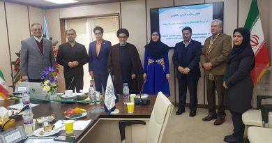 دفاع از رساله دکترای تخصصی با موضوع اخلاق زیستی در مرکز تحقیقات اخلاق و حقوق پزشکی دانشگاه علوم پزشکی شهید بهشتی، برگزار شد
