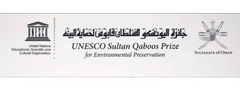 فراخوان جايزه سلطان قابوس برای حفاظت از محيط زيست – ۲۰۱۹