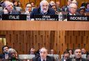دویستوششمین اجلاس شورای اجرایی یونسکو در پاریس برگزار شد