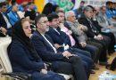 مراسم بزرگداشت روز جهانی ورزش برای صلح و توسعه برگزار گرديد