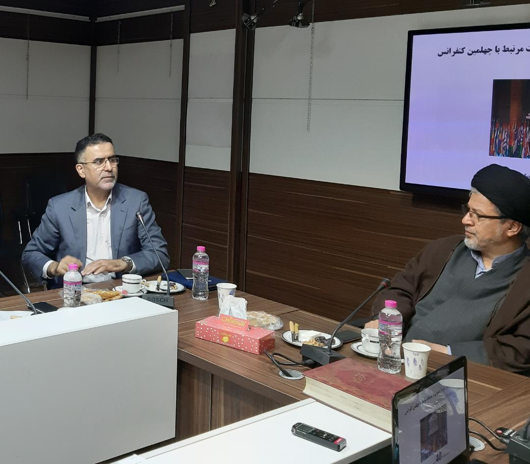 اولین جلسه سال ۹۸ کمیته ملی اطلاعات برای همه کمیسیون ملی یونسکو- ایران، برگزار شد
