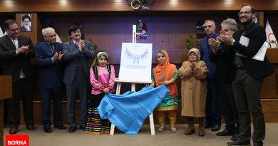 آیین افتتاح انجمن ورزشی کوتاه قامتان، برگزار شد