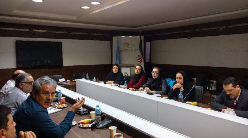 یازدهمین جلسه کمیته ملی علوم زمین و ژئوپارک کمیسیون ملی یونسکو– ایران، برگزار شد
