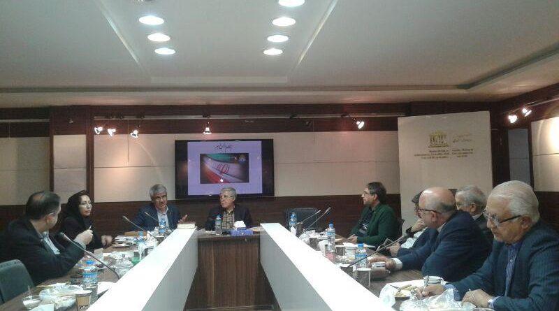 سیزدهمین جلسه کمیته ملی آموزش عالی کمیسیون ملی یونسکو، ۳ اردیبهشت ماه ۱۳۹۶ در محل کمیسیون ملی یونسکو برگزار شد