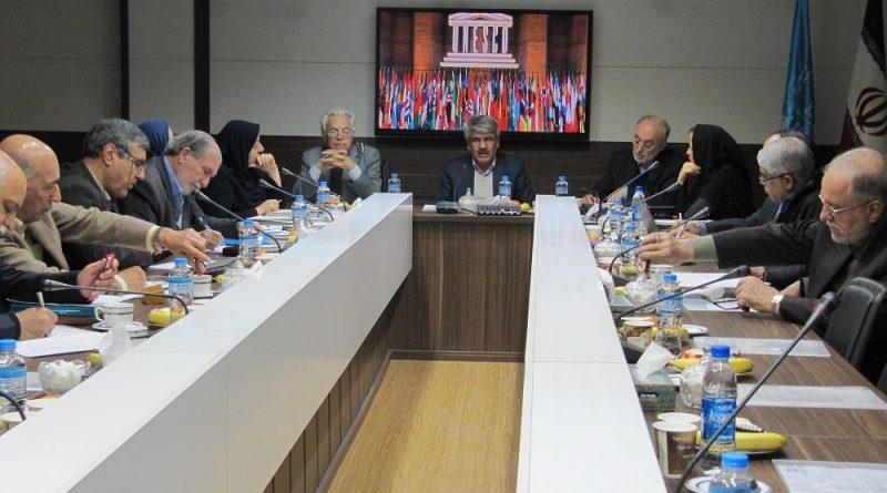 برگزاری اولین نشست تأسیس کمیتۀ ملّی علوم پایۀ کمیسیون ملّی یونسکو – ایران