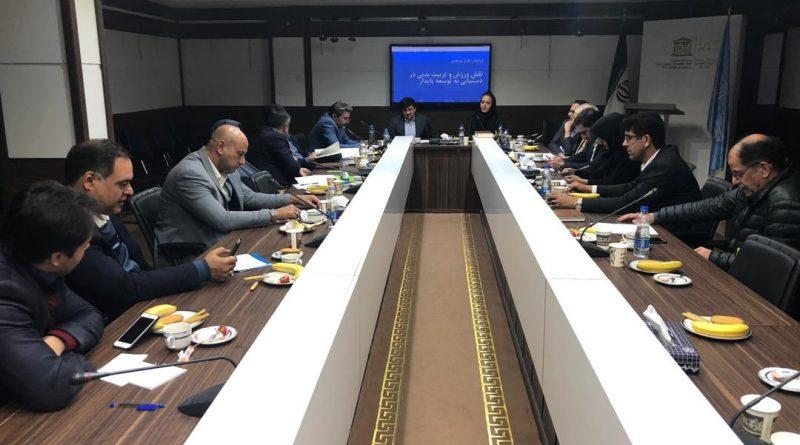 سومین جلسه از دور جدید کمیته ملی ورزش و تربیت بدنی، برگزار شد