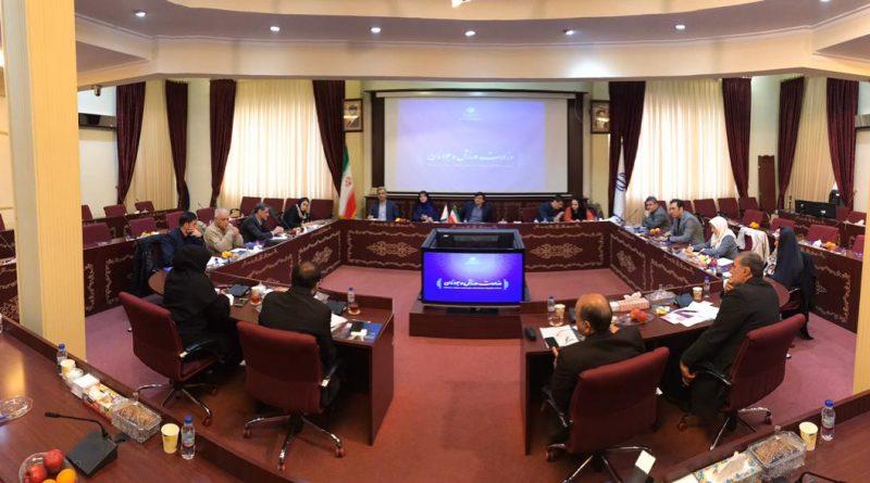 برگزاری پنجاه و سومین جلسه از کمیته ملی ورزش و تربیت بدنی کمیسیون ملی یونسکو- ایران