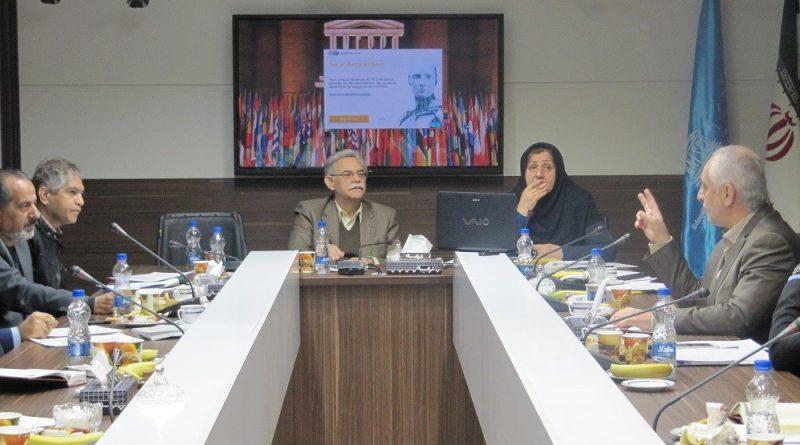 هفتمین نشست کمیتۀ ملّی انسان و کرۀ مسکون کمیسیون ملّی یونسکو – ایران