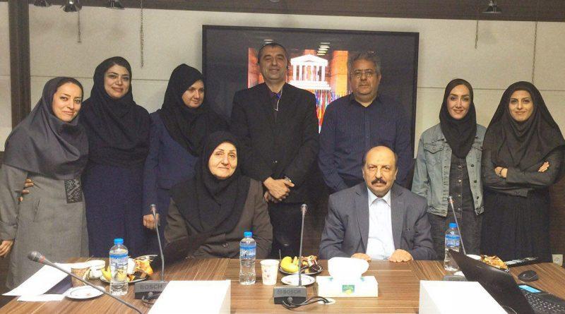 آخرین جلسه کمیته ملی علوم زمین و ژئوپارک کمیسیون ملی یونسکو- ایران در سال ٩۶، تشکیل شد