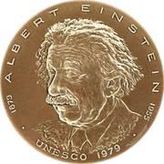 فراخوان جایزه یونسکو/کالینگا در زمینه عمومیسازی علم– ۲۰۱۹