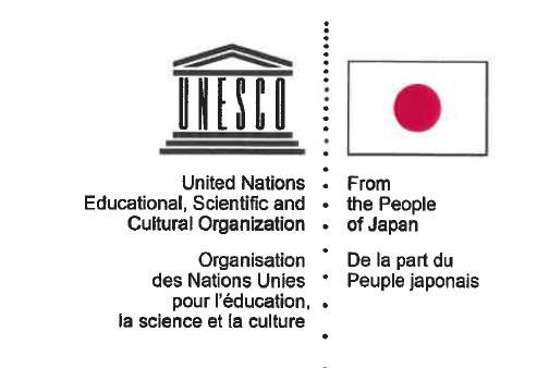 اعلام فراخوان بورس پژوهشی کیزوابوچی ژاپن