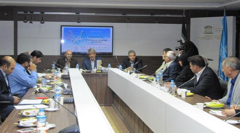 """نشست """"علوم و فناوری چاپ، خدمت به فرهنگ جهانی، ارتباطات و دانش بشری""""، برگزار شد"""
