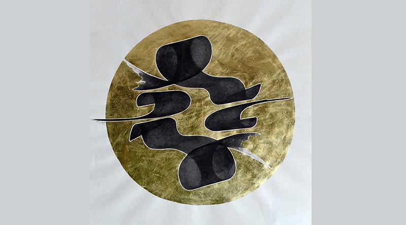 نمایشگاه مجازی «خط ابریشم» در مشهد افتتاح شد; پیوندِ خوشنویسی از ایران تا چین
