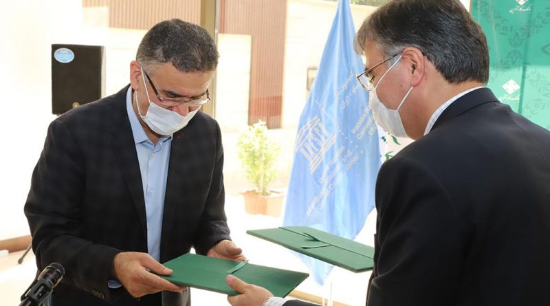 بانک کارآفرین و کمیسیون ملی یونسکو-ایران تفاهمنامه امضا کردند
