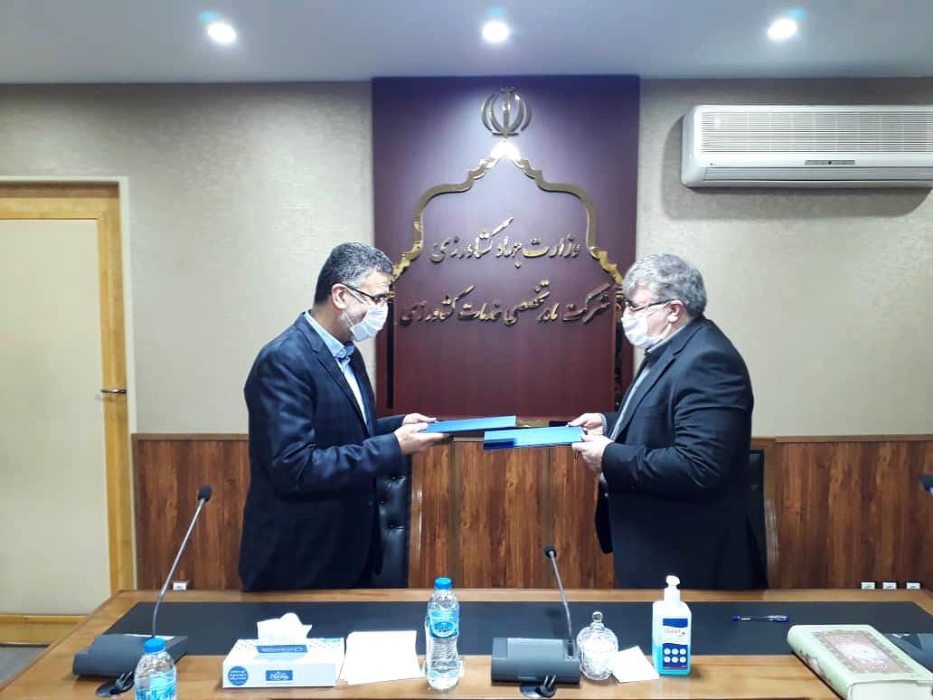 امضای تفاهمنامه شرکت مادر تخصصی خدمات کشاورزی با کمیسیون ملی یونسکو- ایران