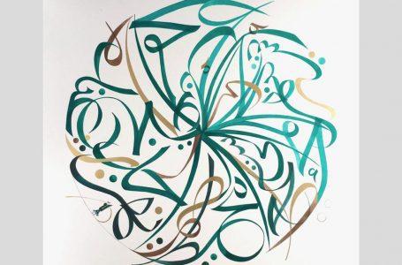 مشهد؛ میزبان هنرمندانی از ۳۰ کشور جهان در نمایشگاه «رقص قلم»/ حضور ۲۰۴ اثر بین المللی در موزه خراسان