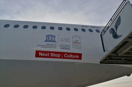 طرح فرخبال کمیسیون ملی یونسکو- ایران با شعار ایستگاه بعدی: فرهنگ آغاز شد