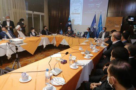 امضای تفاهمنامه طرح فرخبال بین کمیسیون ملی یونسکو-ایران و ایرانایر تور