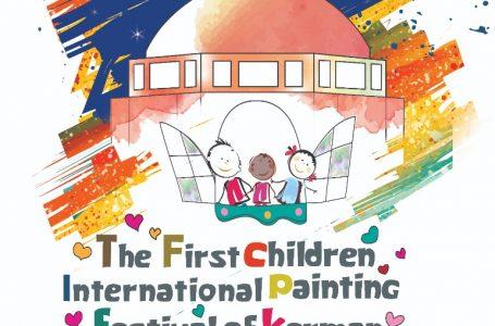 شهر کرمان میزبان اولین جشنواره جهانی نقاشی کودک