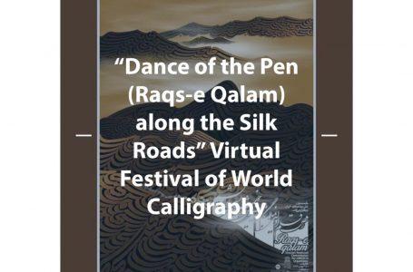 رقص قلم در جاده ابریشم به روایت یونسکو؛ جشنواره جهانی خوشنویسی در ایران