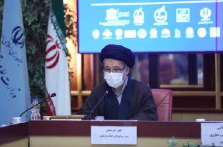 دبیر شورای عالی انقلاب فرهنگی: احترام به انسان، نگرش الهی و تجمیع تخصصهای چند رشتهای، بنیان تمدن است