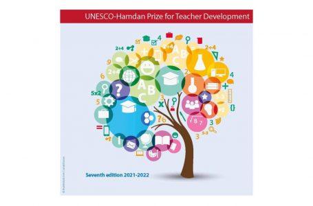 فراخوان جایزه یونسکو-حمدان بن رشید المکتوم در زمینه توسعه حرفه ای معلمان