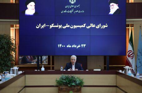 توجه بیشتر به هویت فرهنگی _ اسلامی / تلاش برای زدودن ایرانهراسی