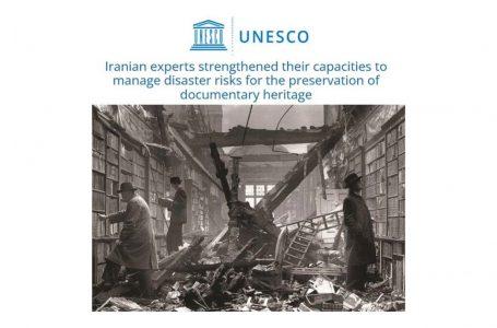 ایرانیها ظرفیت خود را در مدیریت بلایا برای میراث مستند تقویت کردند